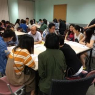 廣東話班 (2015/8/30)